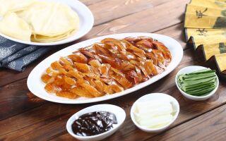 Пекінська качка і мандаринські млинці до неї