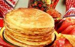 Рецепт сільських млинців, як у бабусі