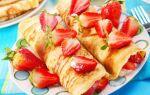 Рецепт полуничних млинців