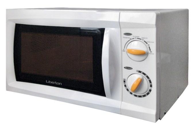 Кухонний прилад
